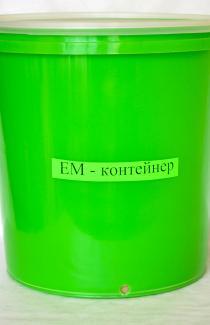 ЕМ - Контейнер