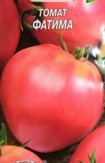 Насіння помідора Фатіма 0,1г