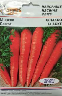 Насіння моркви Флакко 10г (Коуел Німеччина)
