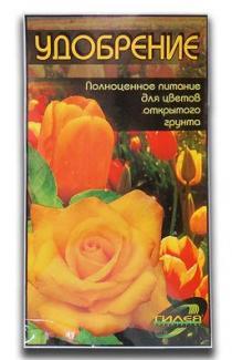 Гилея для цветов открытого грунта 60мг