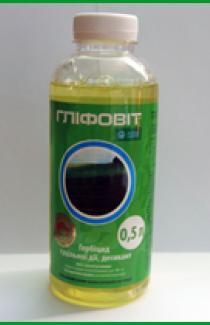 Гербицид  Гліфовіт 0,5л