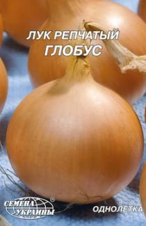 Насіння цибулі Глобус 15г