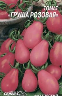 Насіння томата Груша рожева 0,2г