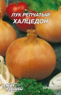Насіння цибулі ріпчастої Халцедон 15г
