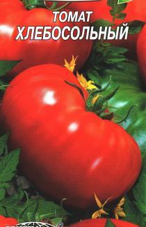 Насіння помідора Хлібосольний 0,1г