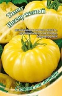 Насіння помідора Інжир жовтий 0,1г (Гавриш)