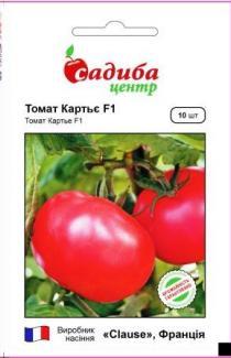Насіння помідора Картьє  F1 10шт (Clause Франція)