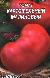 Насіння помідора Картопляний малиновий 0,1г