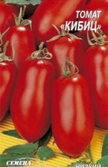 Насіння помідора Кібіц 0,2г