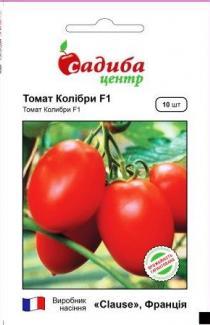 Насіння помідора Колібрі  F1 10шт (Clause Франція)