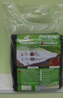Агроволокно комплект для полуниці, упаковка
