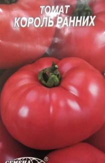 Насіння помідора Король ранніх 0,1г