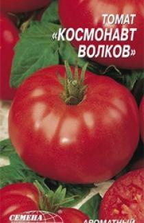 Насіння помідора Космонавт Волков 0,2г