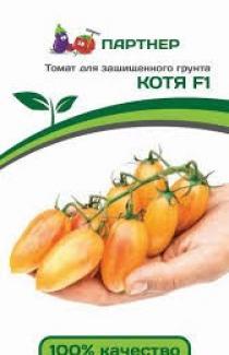 Насіння помідора Котя F1 10шт (Партнер)