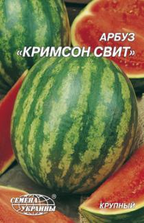 Кавун Кримсон Світ 10г
