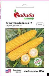 Насіння кукурудзи цукрової Добриня F1 20шт