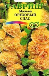 Насіння Мальва  Горіховий Спас 0,1г