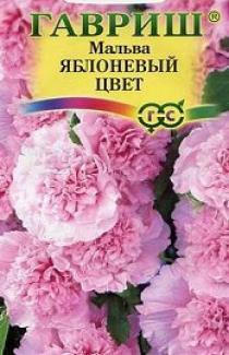 Насіння Мальва Яблуневий цвіт 0,1г