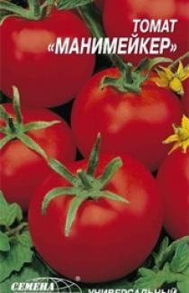 Насіння помідора Манімейкер 0,3г