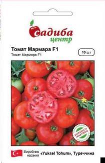 Насіння помідора Мармара F1 10шт (Yuksel Туреччина)