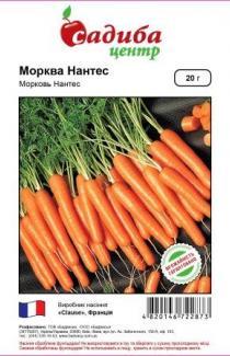 Насіння моркви Нантес 20г
