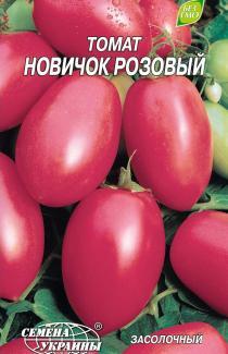 Насіння помідора Новичок рожевий 0,2г