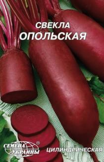 Семена свеклы Опольская 20г