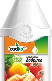 Купити Органічне добриво для овочів поштою оптом і в роздріб з доставкою в Украї