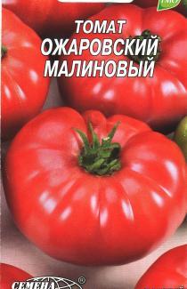 Насіння помідора Ожаровський малиновий 0,1г