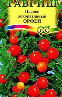 Насіння Пасльон декоративного Орфей 12шт