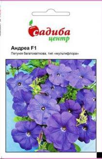 Насіння Петуніі багатоквіткової Андреа F1 10шт (Cherny Чехія)