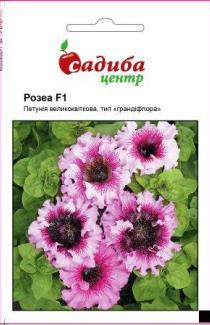 Насіння Петунії Розеа F1 10шт (Cerny Чехія)