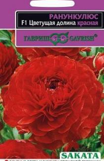 Насіння Ранункулюс Квітуча Долина Червона 3шт