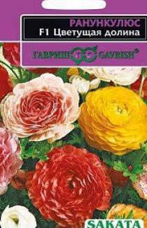 Насіння  Ранункулюс  Квітуча долина суміш 3шт
