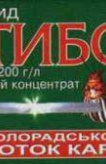 Ратибор 4мл - Инсектицид