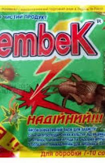 Рембек (200г + 20г)