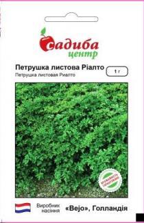 Насіння петрушки листової Ріалто 1г