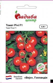 Насіння помідора Річі F1 0,05г (Bejo Голландія)