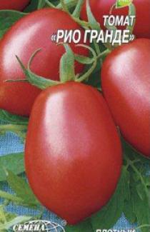 Насіння помідора  Ріо Гранде 0,3г