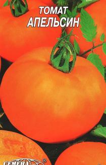 Насіння помідора Апельсин 0,2г
