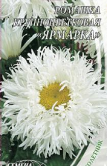 Насіння Ромашка Великоквіткова Ярмарок 0,3г