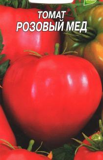 Насіння помідора Рожевий мед 0,1г
