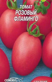 Насіння помідора Рожевий фламінго 0,2г