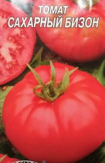 Насіння помідора Цукровий бізон 0,1г