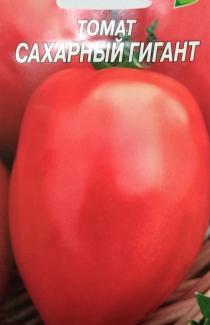 Насіння помідора Цукровий гігант 0,1г