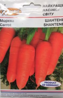 Насіння моркви Шантане 10г (Коуел Німеччина)