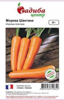 Насіння моркви Шантане 20г