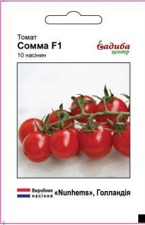 Насіння помідора Сомма  F1 10шт (Nunhems Голландія)