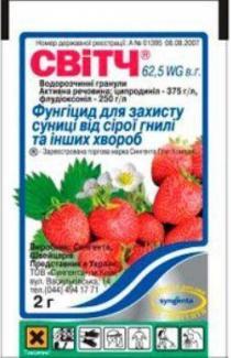 Купить фунгицид Свитч почтой оптом и в розницу с доставкой в Украине