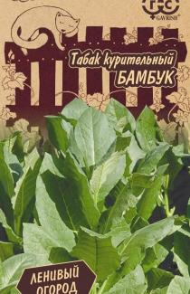 Насіння Тютюну Бамбук 0,01г (Гавриш)